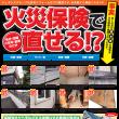 2012_08_10_GOSHEN_flyer