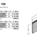 fluqs-250-p06