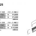 fluqs-250-p07